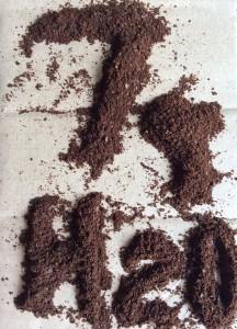Barista-Tipps helfen euch bei der Kaffeezubereitung
